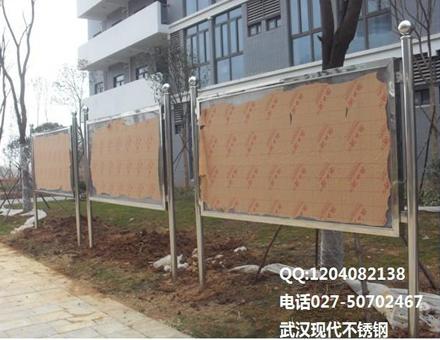 武汉市东湖高新医疗器械园不锈钢