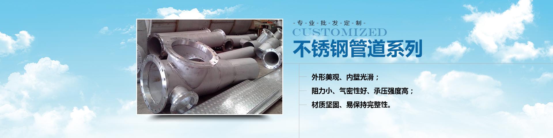 武汉不锈钢加工厂家